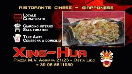 Xing Hua Ristorante