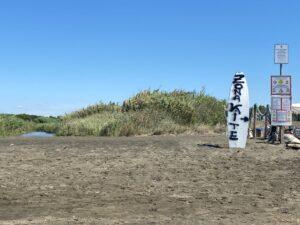 """Wwf: """"Pericoloso praticare kitesurf a Focene. Ecco le nostre idee per tutelare l'ambiente"""" 2"""