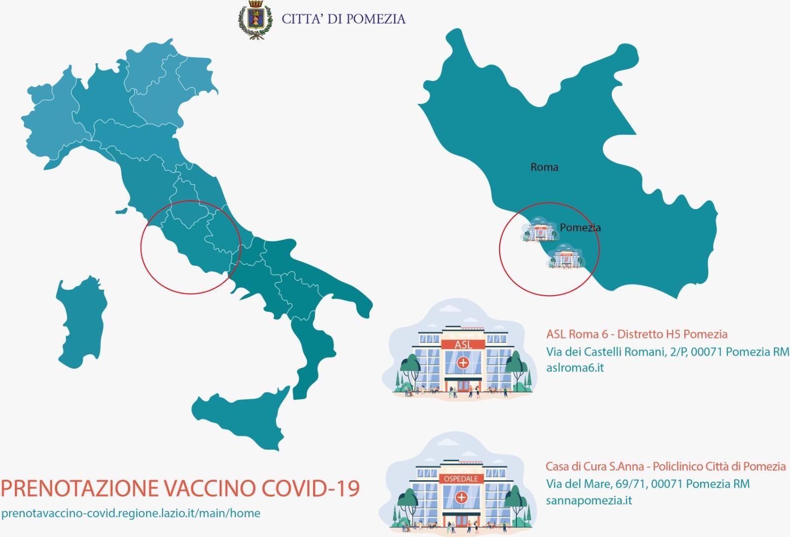 vaccino pomezia