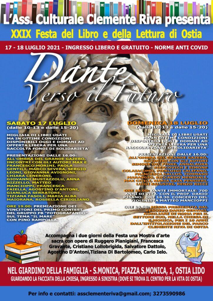 Torna la Festa del libro e della lettura di Ostia. Edizione 2021 dedicata a Dante 1
