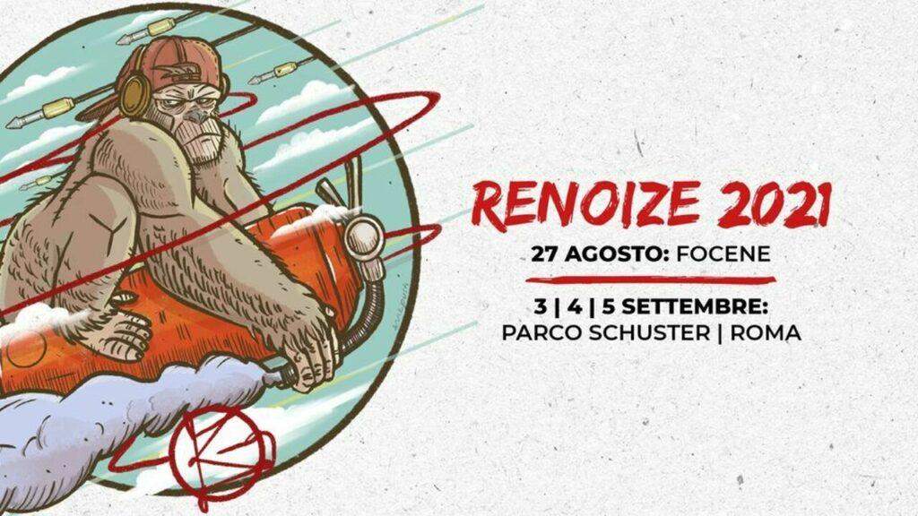 Che fare sul litorale romano nel weekend dal 3 al 5 settembre 4