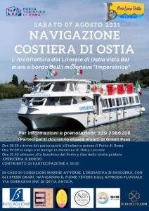 Che fare sul litorale romano nel weekend dal 6 all'8 agosto 4