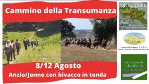 Che fare sul litorale romano nel weekend dal 6 all'8 agosto 6