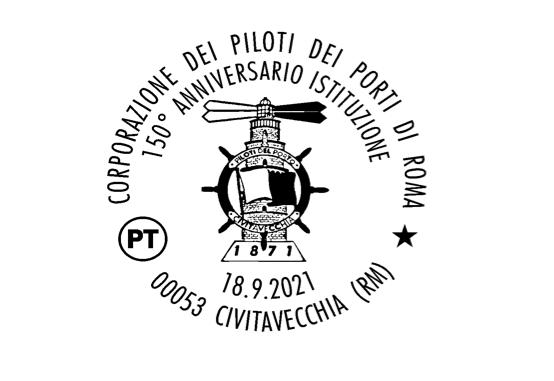 L'annullo speciale di Poste per i 150 anni della Corporazione dei Piloti dei Porti di Roma: dove richiederlo 1