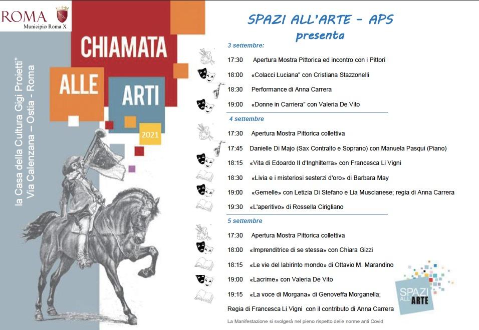 Che fare sul litorale romano nel weekend dal 3 al 5 settembre 3