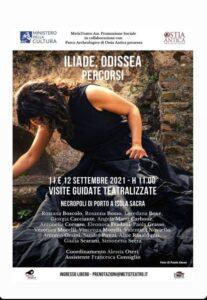 Che fare sul litorale romano nel weekend dal 10 al 12 settembre 1